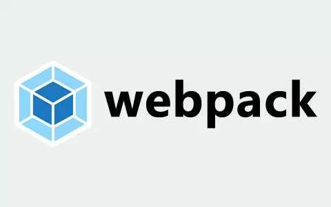 Webpack: 从9个方面对打包速度提升(和Node.js的美好碰撞)